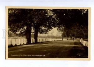 190627 LATVIA Daugavpils fortress Dambis pie photo postcard