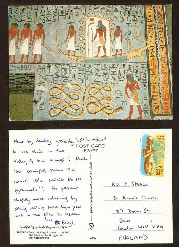EGYPT VINTGE POSTCARD-STAMP-TOMB OFKING RAMSES I