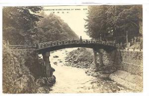 RP; Shinkyo (the Sacred Bridge) , NIKKO , Japan, 00-10s