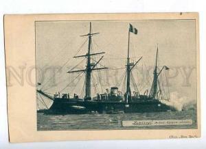186270 RUSSIA FLEET gunboat KOREAN Vintage St.Eugenie postcard
