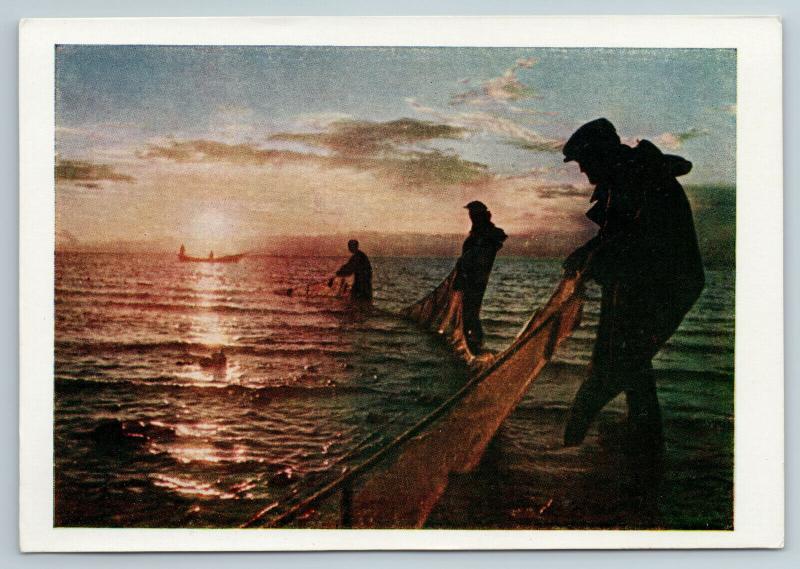 1957 Kyrgyz Kyrgyzstan Fishermen on Issyk-Kul Lake Fish Russian Soviet Postcard