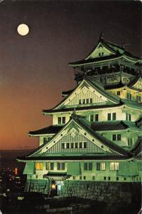 Osaka Castle -