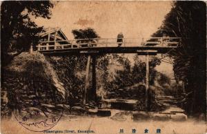 CPA Namerigawa River, Kamakura JAPAN (725337)