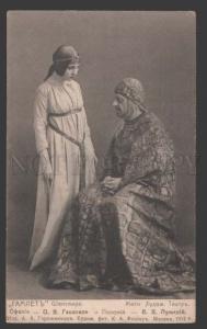 112263 GZOVSKAYA & LUZHSKY Russia DRAMA Stars HAMLET old Photo