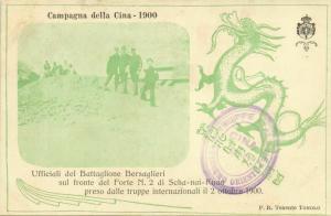 china, BOXER REBELLION, Italian Bersaglieri Officers, Scha-Nai-Kuan 1900 Green