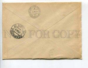 294442 USSR 1946 postmark Exhibition Soviet Postage Stamps registered Leningrad