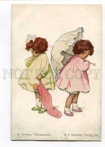 280111 Girls Doll Falling Out by GUTMANN Vintage RUSSIA Rishar