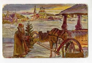 285912 Russia NEW YEAR Ded Moroz CATHEDRAL Vintage GENEGAR PC