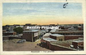 syria, MOUNBIDJÉ, General View (1910s) Wattar 141