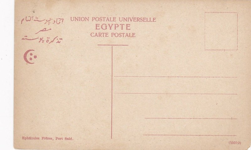 Egypt Port Said Entree du Canal et Bureaux de la Cie Suez Canal Entrance sk4469