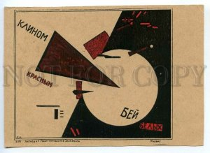 3071969 AVANT-GARDE lithograph SUPREMATISM by LISSITZKY RARE PC