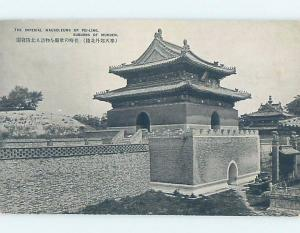 Old Postcard IMPERIAL MAUSOLEUM Mukden - Fengtian - Shenyang China F4677