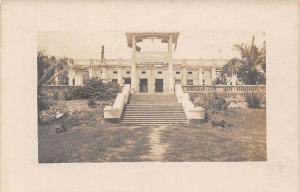 German East Africa Tanzania, Governor's House (after bombardment)