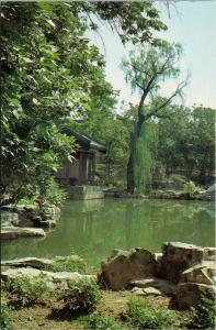Tong Le Garden Beijing China Diaoyutai State Guesthouse Unused Postcard F6