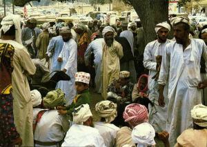 Sultanate of Oman, سلطنة عُمان , NIZWA Suq Souq (1970s) Postcard