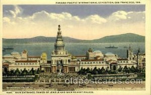 Tower of jewels Panama-Pacific International Exposition, San Francisco Ca USA...