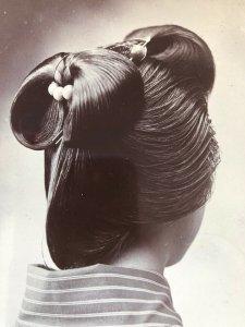 1910 RPPC Japanese Geisha Hairstyle Postcard