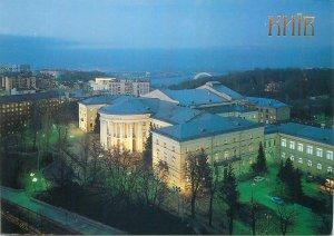 Postcard Ukraine Kiev Oktyabrsky Trade Union Palace of Culture