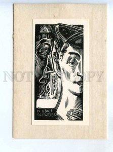 284969 USSR Evgeny Golyakhovsky M.Alpatov ex-libris bookplate 1969 year