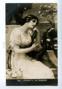 139479 Dreaming Lady w/ LYRE Harp by SEIFERT vintage PC