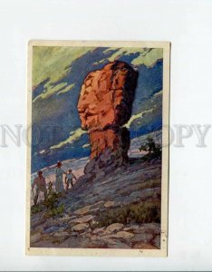 3073829 RUSSIA  Rock Vay-Vay-Anamskaya by Martinov Old PC