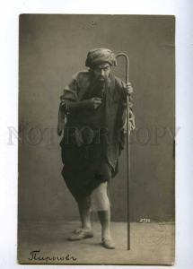 194086 PIROGOV Russian OPERA Star Singer ROLE vintage PHOTO