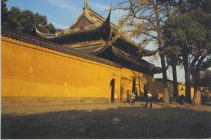 Xi Yuan ~ Suzhou Jiangsu China Postcard D8