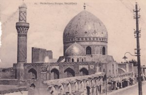 Heiderkhana Mosque Al Rasheed Street Baghdad Iraq Antique Postcard