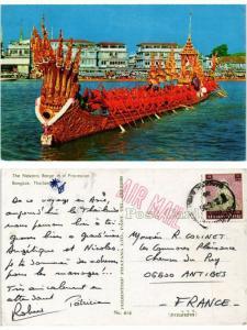 CPM THAILAND-Bangkok-The Nakaraj Barge (335335)