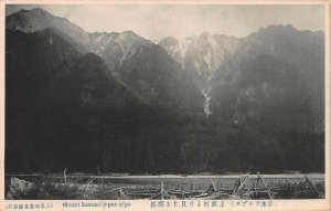 Mount Kasumi, Japan Alps, Japan, Early Postcard, Unused