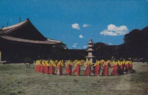 The Kanggang Suwollae, Korea's Version Of Ring Around A Poise, Korea, 1940-1...