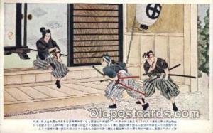 Japanese Postcard Postcards