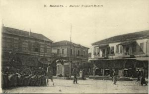 turkey, MERSIN MERSINA, Market, Yogurt-Bazaar (1910s)