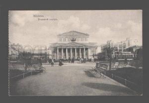 079889 Russia Moscow Bolshoy theatre Vintage PC