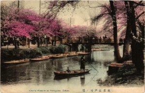 CPA TOKYO Cherry Blossom at Yedogawa JAPAN (609132)