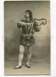 261362 ERSHOV Russian OPERA SINGER Wagner HARP vintage PHOTO
