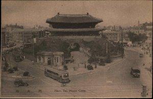 Seoul Korea? Nam Tai Moon Gate c1910 Postcard