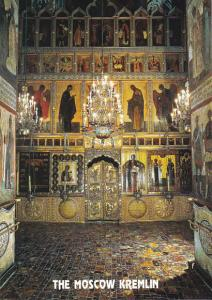 Russia Moscow Kremlin Interior Cathedral Of The Annunciation Iconostasis