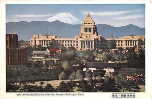Japan Old Vintage Antique Post Card The Diet Building Unused
