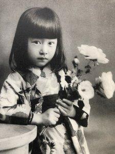 C1900 Japanese Child Holding Flowers RPPC Postcard