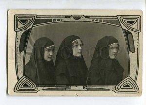 279873 RUSSIA Nun 1920 year ART DECO vintage REAL PHOTO