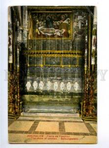 156039 JERUSALEM stone of unction Vintage postcard