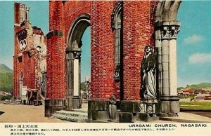 Japan, Nagasaki, Uragani Church