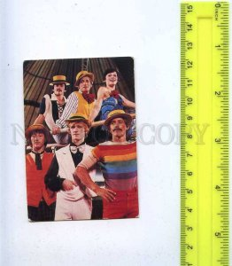 259095 USSR Circus Gymnasts stuntmen on uneven bars Golyshev CALENDAR 1984 year