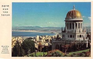 Israel Haifa Mount. Carmel Bahai Garden with Shrine of the Baby to the Right