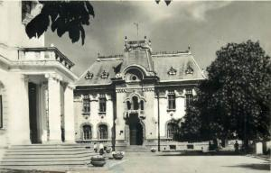 RomaniaTargoviste National Bank 1960s