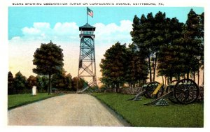 Pennsylvania  Gettysburg Observation tower on Confederate Avenue