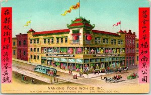 1910s San Francisco, California Postcard NANKING FOOK WOH Dupont St. Chinatown