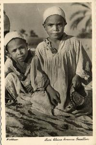 libya, Young Native Arab Boys Playing (1940s) H. Schlösser Photo