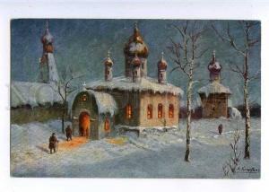 224433 RUSSIA KAPUSTIN Collegiate Church #2158 old postcard